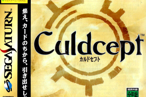 The Cards Of Culdcept